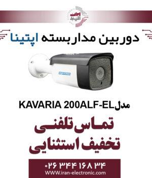 دوربین مدار بسته بولت آپتینا مدل Optina KAVARIA200ALF-EL