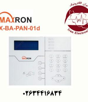 دستگاه دزدگیر هوشمند مکسرون مدل Maxron MX‐BA‐PAN‐01
