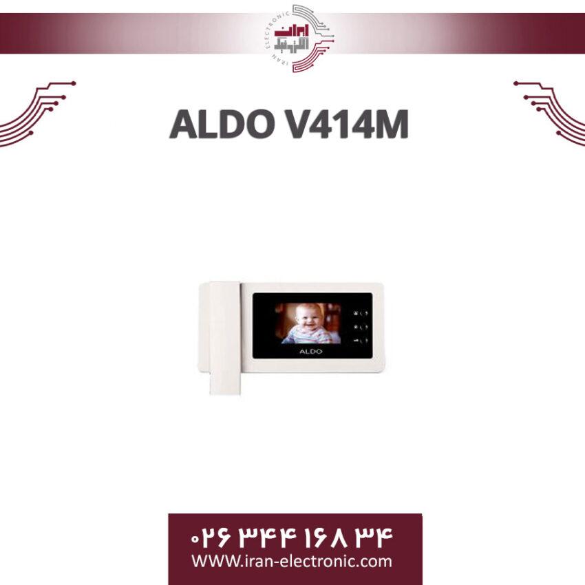 مانیتور آیفون تصویری آلدو مدل Aldo V414M