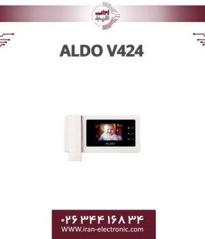 مانیتور آیفون تصویری آلدو مدل Aldo V424