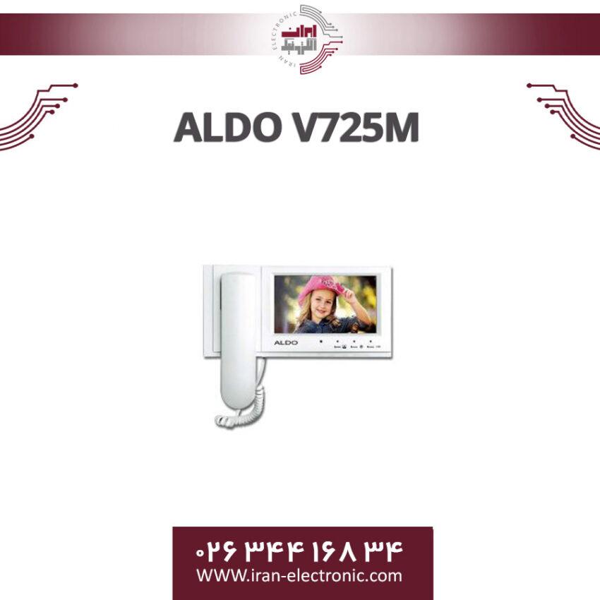 مانیتور آیفون تصویری آلدو مدل ALDO V725M