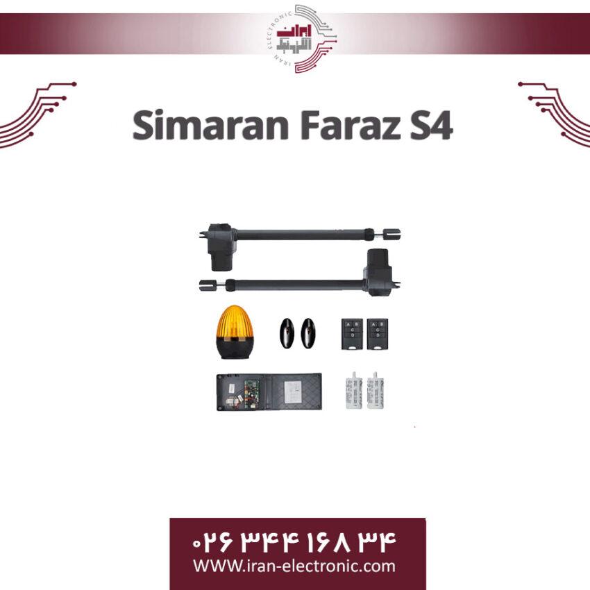 جک درب برقی سیماران مدل فراز اس Faraz S4