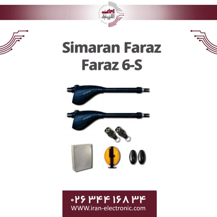 جک درب برقی سیماران مدل فراز اس Faraz 6-S