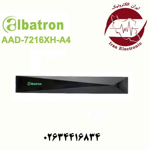دستگاه XVR شانزده کانال 5MP آلباترون مدل Albatron AAD-7216XH-A4