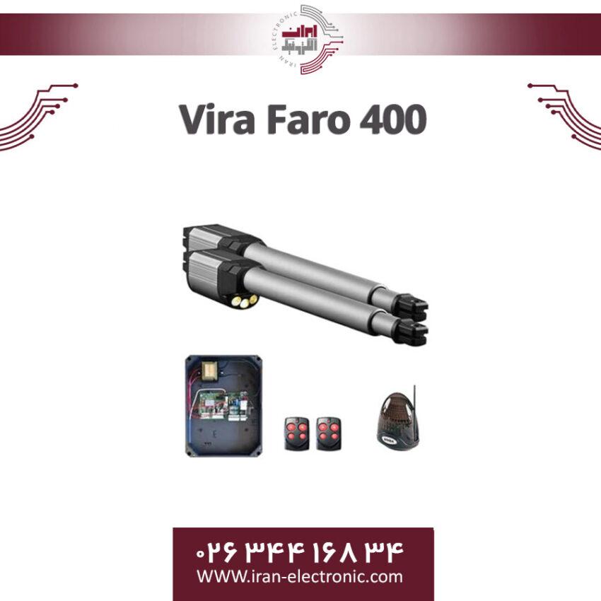 جک درب پارکینگ برقی ویرا مدل Vira Faro 400