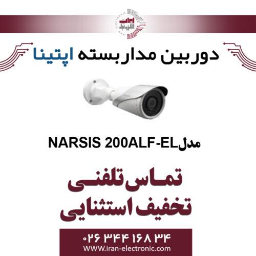 دوربین مدار بسته بولت اپتینا مدل Optina NARSIS200ALF-EL