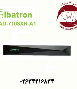 دستگاه XVR آلباترون مدل Albatron AAD-7108XH-A1