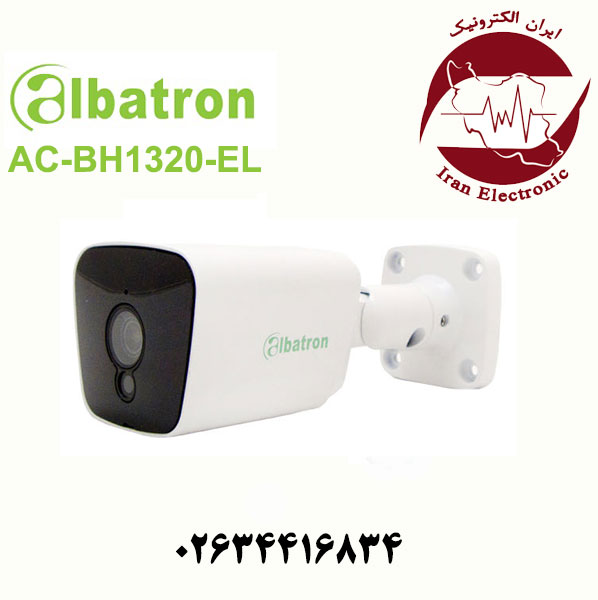 دوربین بولت AHD 2MP آلباترون مدل Albatron AC-BH1320-EL