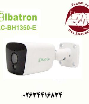 دوربین بولت AHD 5MP آلباترون مدل Albatron AC-BH1350-E