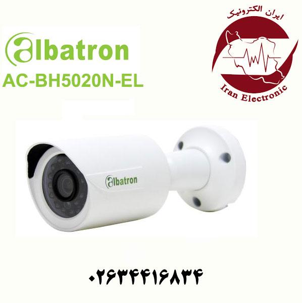 دوربین بولت AHD 2MP آلباترون مدل Albatron AC-BH5020N-EL