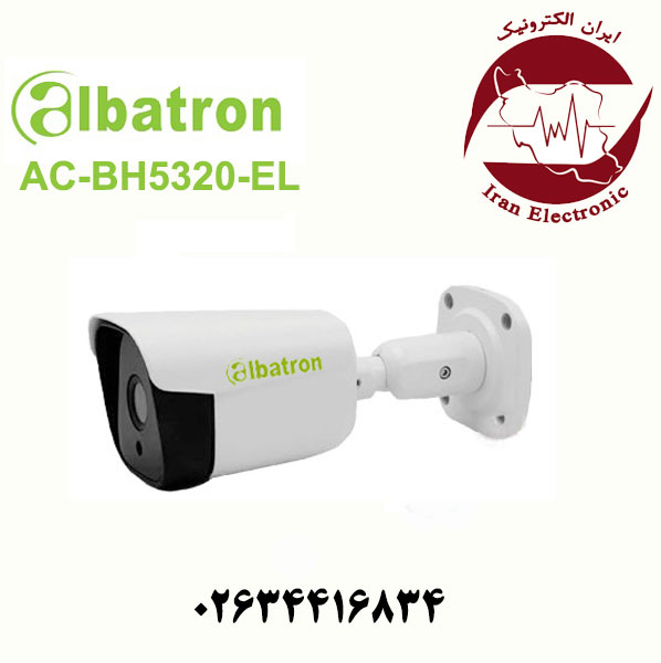 دوربین بولت AHD 2MP آلباترون مدل Albatron AC-BH5320-EL