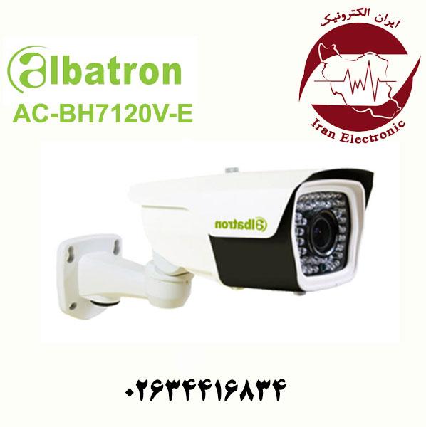 دوربین بولت AHD 2MP آلباترون مدل Albatron AC-BH7120V-E