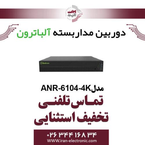 دستگاه NVR آلباترون مدل Albatron ANR-6104-4K