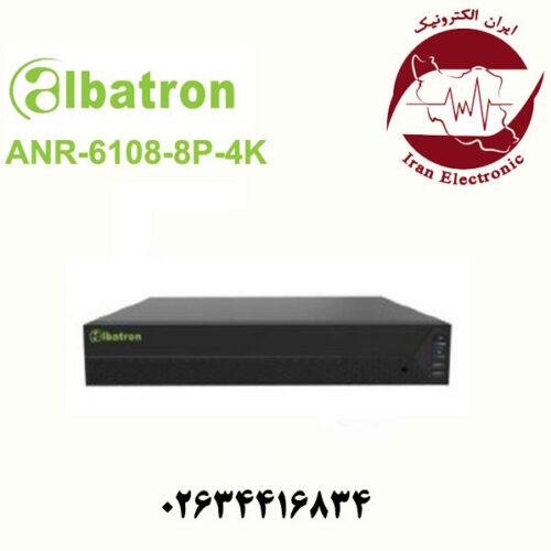 دستگاه NVR آلباترون مدل Albatron ANR-6108-8P-4K