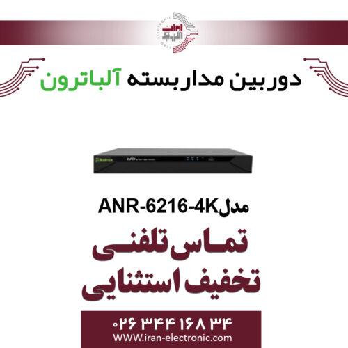 دستگاه NVR آلباترون مدل Albatron ANR-6216-4K