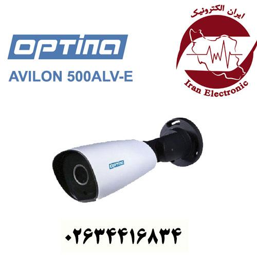 دوربین مدار بسته بولت آپتینا مدل Optina AVILON 500ALV-E