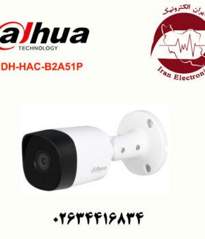 دوربین مدار بسته بولت داهوا مدل Dahua DH-HAC-B2A51P