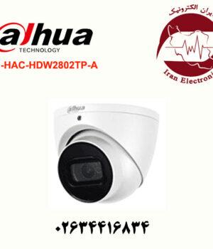 دوربین مدار بسته دام داهوا مدل Dahua DH-HAC-HDW2802TP-A