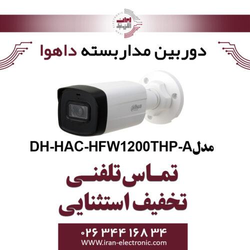 دوربین مدار بسته بولت داهوا مدل Dahua DH-HAC-HFW1200THP-A