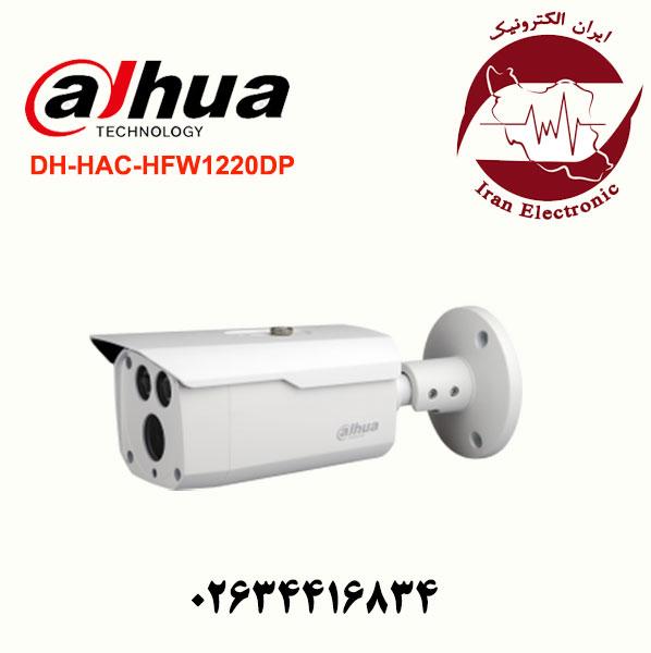 دوربین مدار بسته بولت داهوا مدل Dahua DH-HAC-HFW1220DP