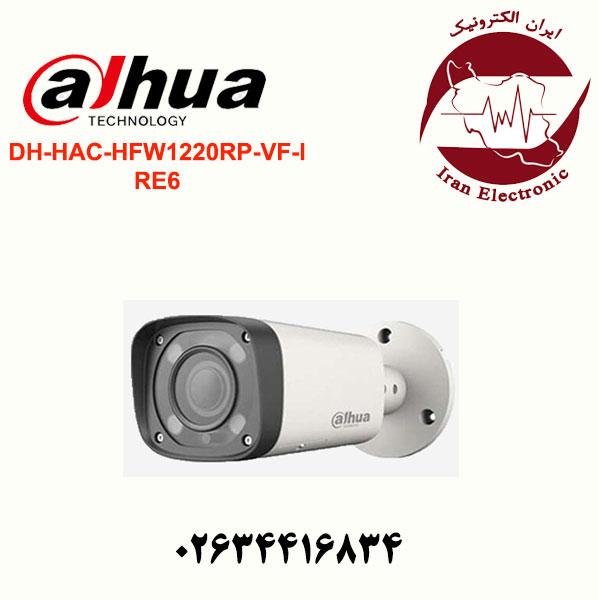 دوربین مدار بسته بولت داهوا مدل Dahua DH-HAC-HFW1220RP-VF-IRE6