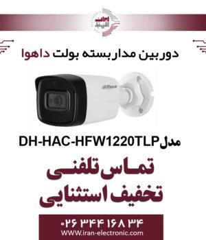 دوربین مدار بسته بولت داهوا مدل Duhua DH-HAC-HFW1220TLP