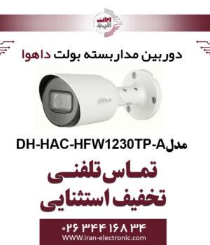 دوربین مدار بسته بولت داهوا مدل Dahua DH-HAC-HFW1230TP-A