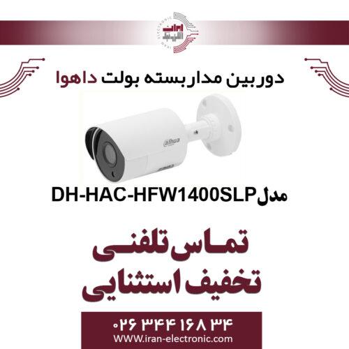 دوربین مدار بسته بولت داهوا مدل Dahua DH-HAC-HFW1400SLP
