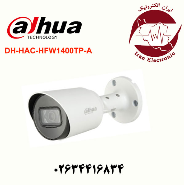دوربین مدار بسته بولت داهوا مدل Dahua DH-HAC-HFW1400TP-A