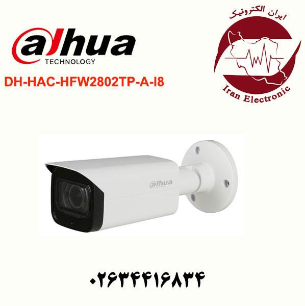 دوربین مدار بسته بولت داهوا مدل Dahua DH-HAC-HFW2802TP-A-I8