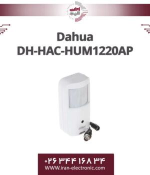 دوربین مدار بسته طرح چشمی داهوا مدل Dahua DH-HAC-HUM1220AP