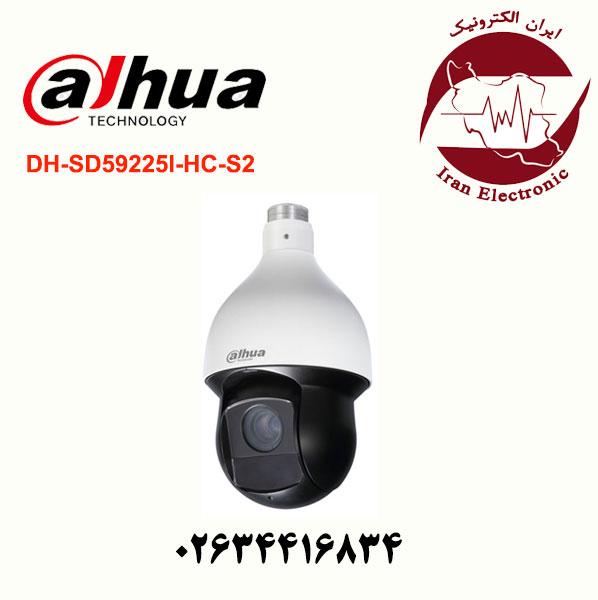 دوربین مدار بسته اسپید دام داهوا مدل Dahua DH-SD59225I-HC-S2