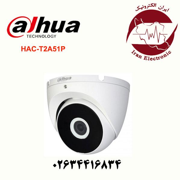 دوربین مدار بسته دام داهوا مدل Dahua HAC-T2A51P