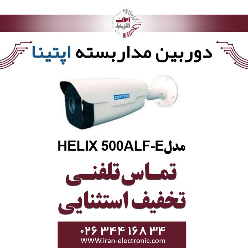 دوربین مدار بسته بولت آپتینا مدل Optina Helix500ALF-E