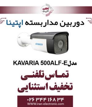 دوربین مدار بسته بولت آپتینا مدل Optina KAVARIA500ALF-E