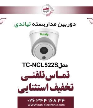 دوربین مداربسته دام مدل تیاندی Tiandy TC-NCL522S