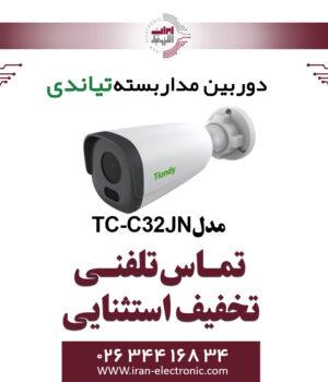 دوربین مداربسته بولت تیاندی مدل Tiandy TC-C32JN