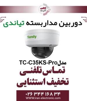 دوربین مداربسته IP دام تیاندی مدل Tiandy TC-C35KS-Pro