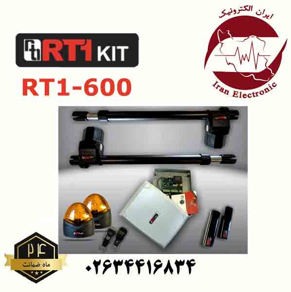 جک درب برقی RT1 مدل RT1-600