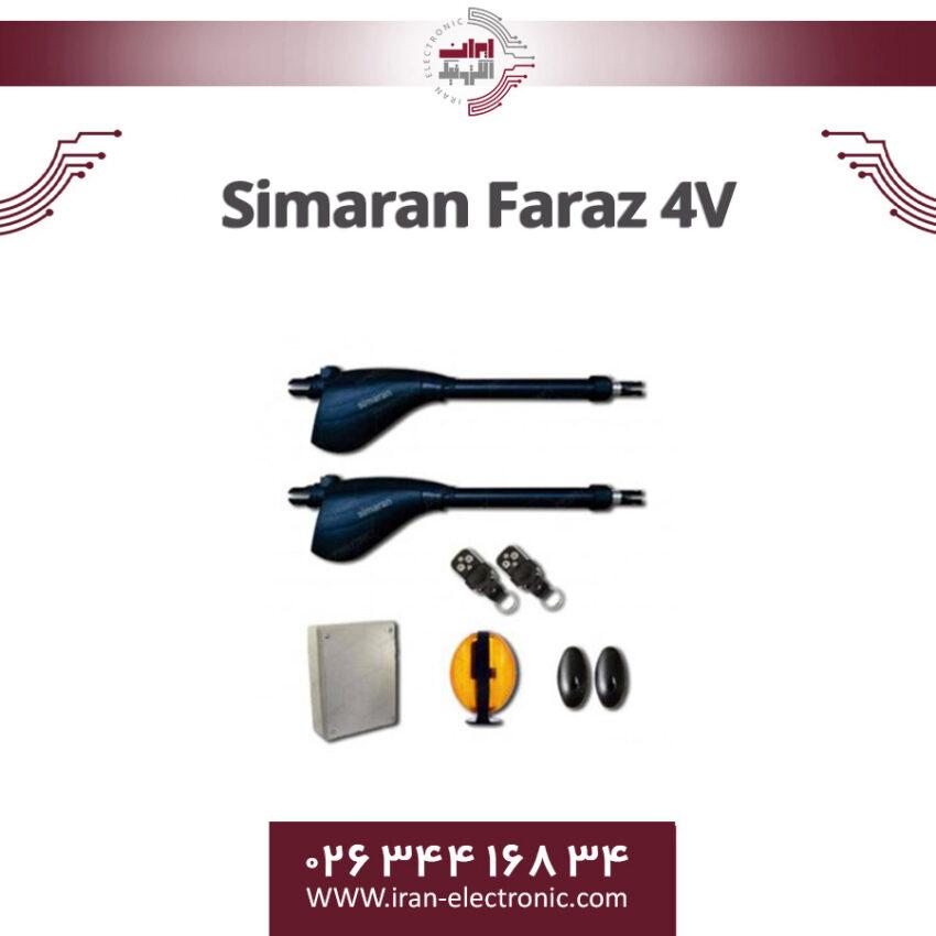 جک درب برقی سیماران مدل فراز Simaran 4V