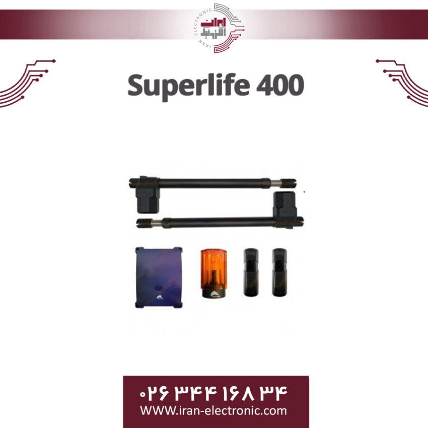 جک درب برقی سوپرلایف Superlife 400
