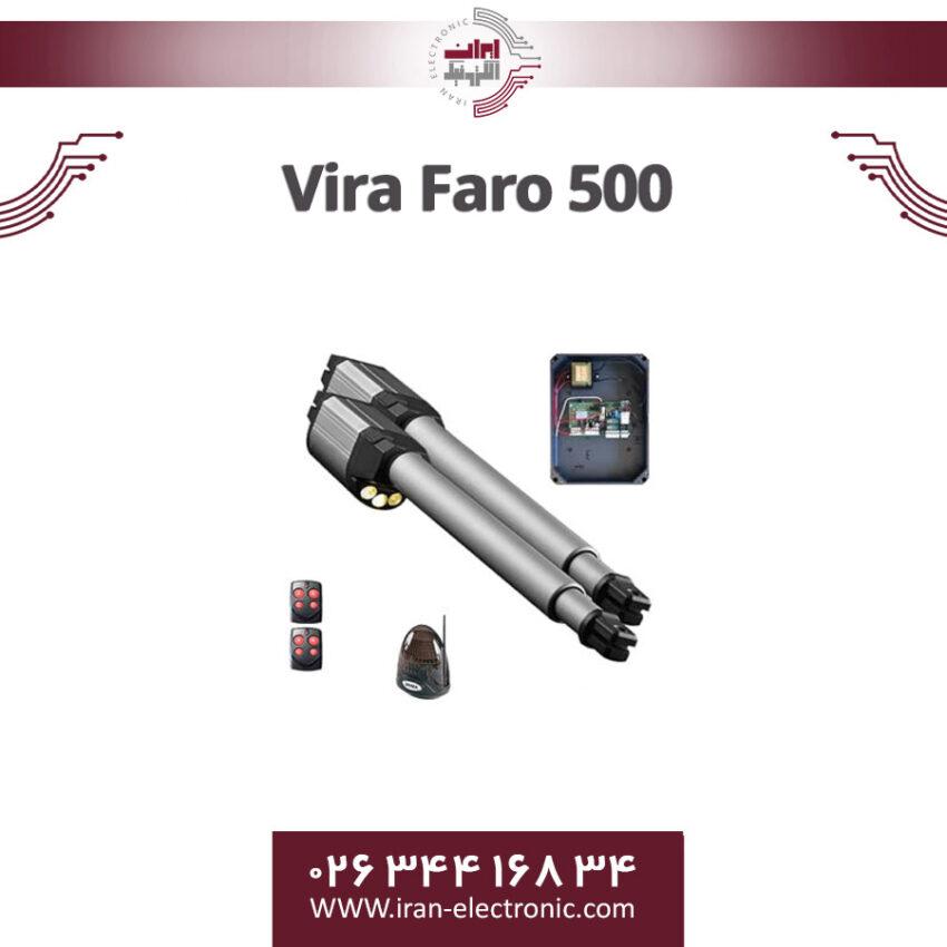 جک درب پارکینگ برقی ویرا مدل Vira Faro 500
