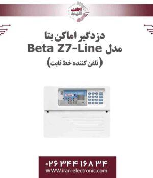 دزدگیر اماکن بتا مدل Beta Z7-Line(خط ثابت)