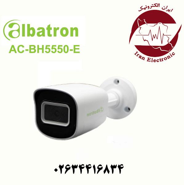 دوربین بولت AHD 5MP آلباترون مدل Albatron AC-BH5550-E