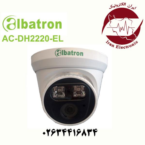 دوربین مداربسته دام آلباترون مدل AC-DH2220-EL