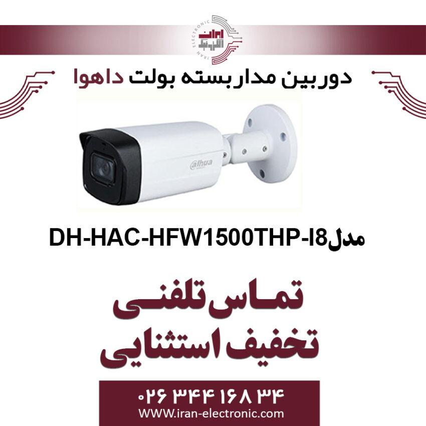دوربین مدار بسته بولت داهوا مدل Dahua DH-HAC-HFW1500THP-I8