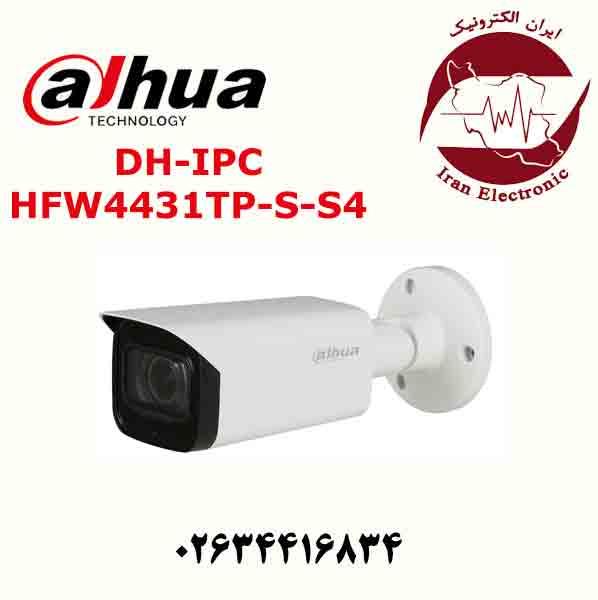 دوربین بولت تحت شبکه داهوا مدل Dahua DH-IPC-HFW4431TP-S-S4