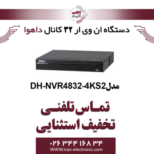 دستگاه ان وی ار 32 کانال داهوا مدل Dahua NVR4832-4KS2