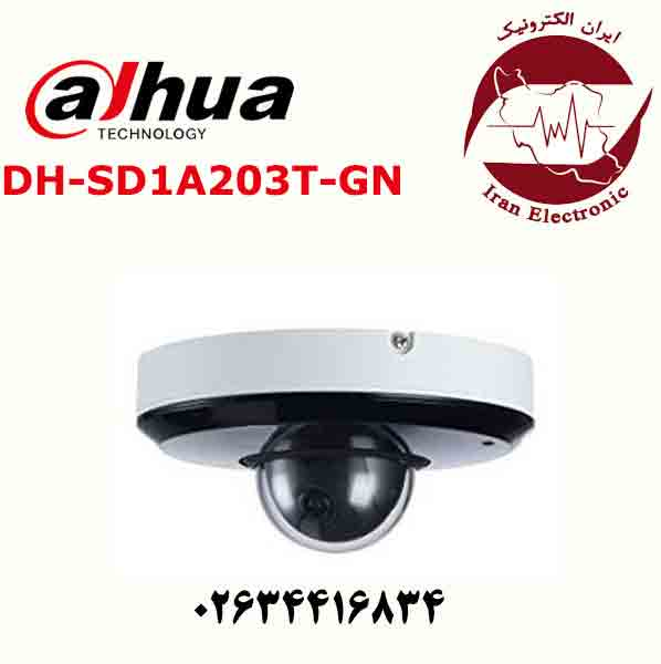 دوربین اسپید دام تحت شبکه داهوا مدل Dahua DH-SD1A203T-GN