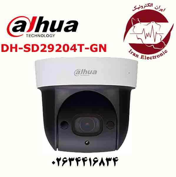 دوربین اسپید دام تحت شبکه داهوا مدل Dahua DH-SD29204T-GN